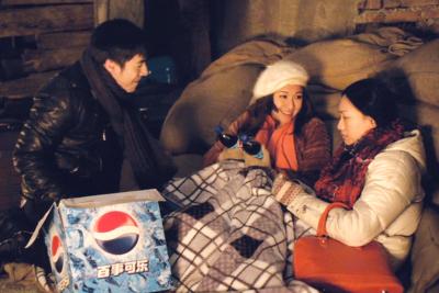 Pepsi New year