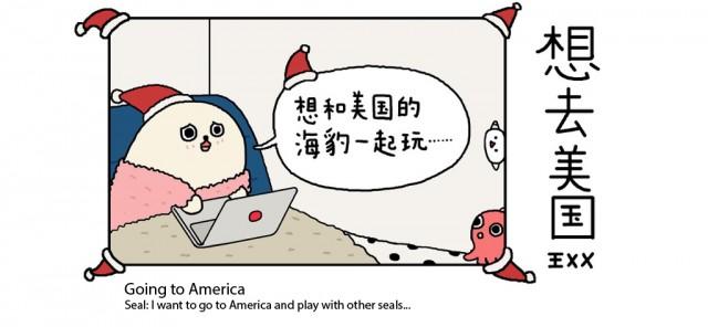 Fanqiao1-01
