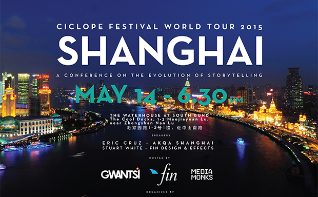 FlyerShanghai_updated_feature