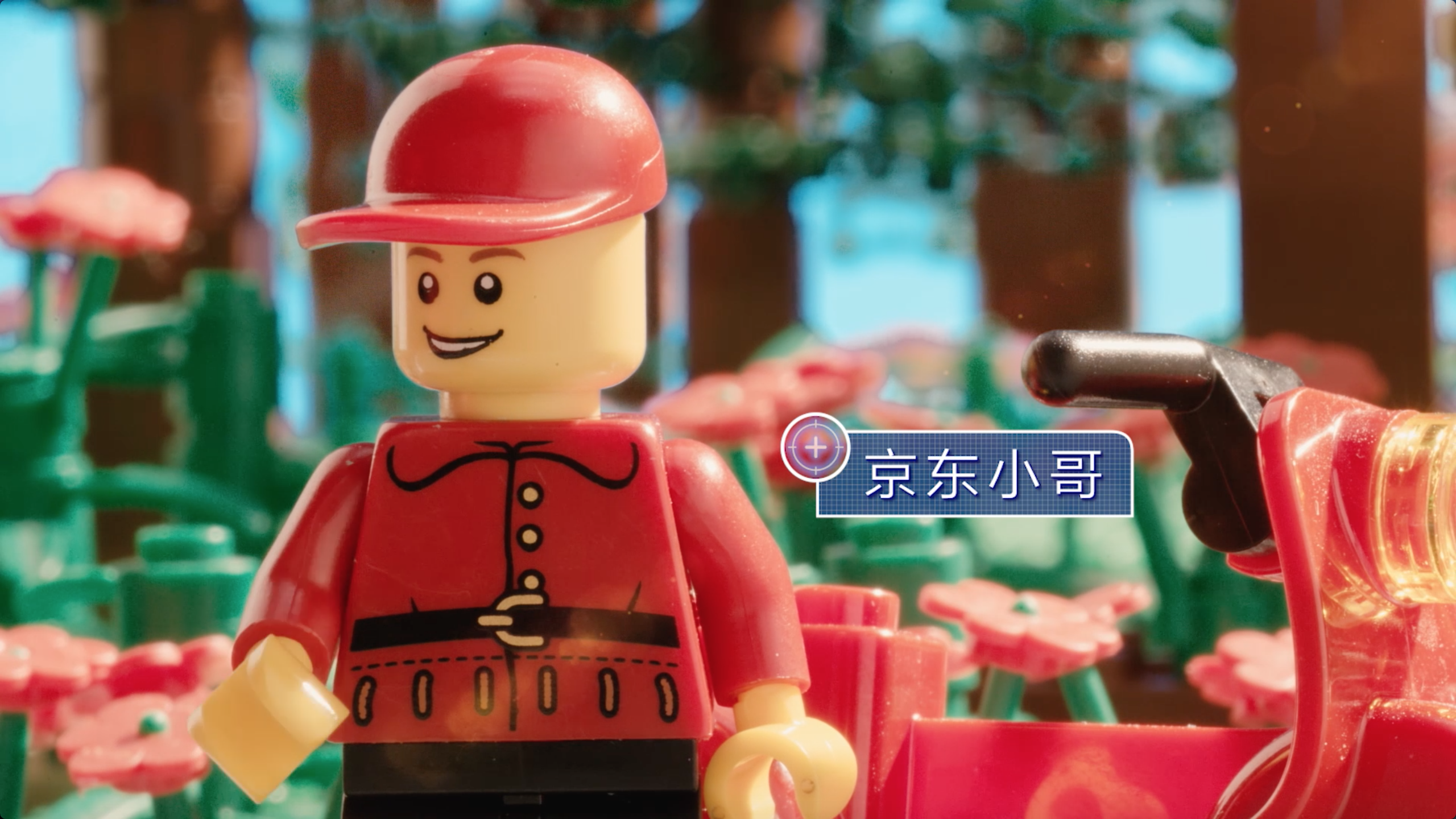 LEGO.2