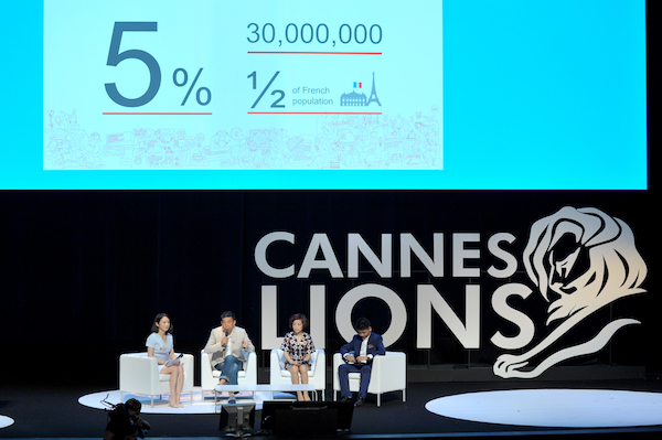 CANNES, FRANCE - JUNE 2016: 2016 Cannes Lions International Festival of Creativity in Cannes, France. Photo by Christian Alminana