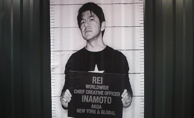 Rai Inamoto