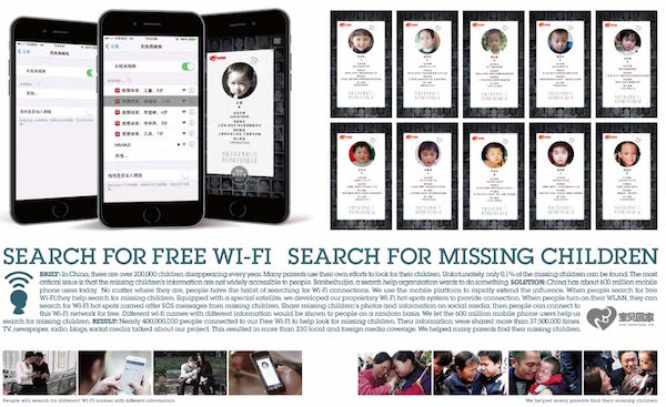 Search-for-free-wifi_1-1