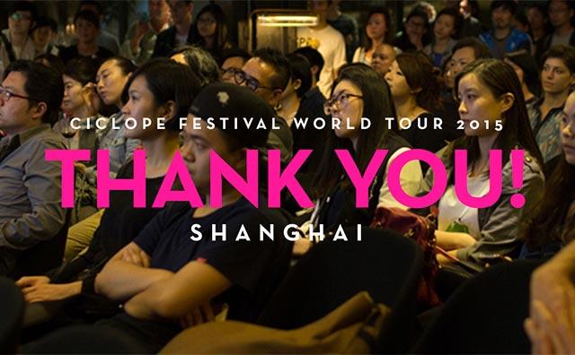 THANKSshanghai_feature