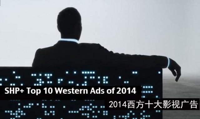 Top10 Western_2