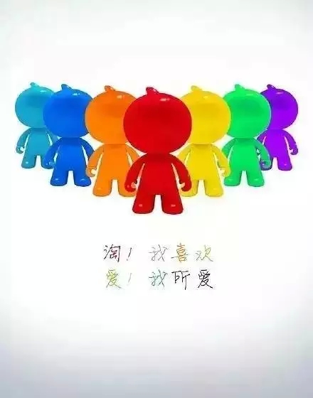 gay_taobao