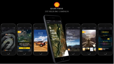 shell 2017 helix imc campaign